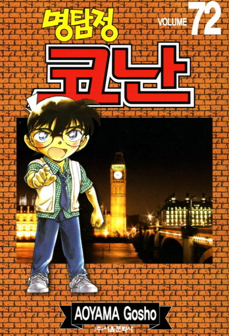 일본 사 책