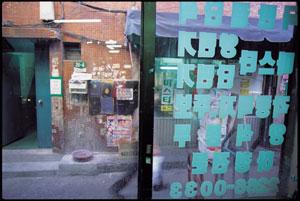 지하 언론의 산실, 을지로 인쇄골목 사진