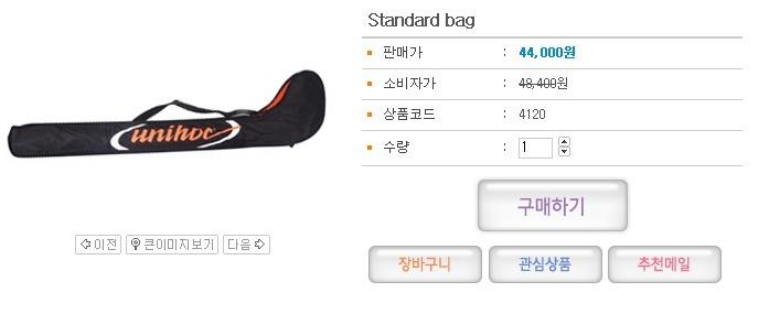 뉴스포츠 플로어볼 Standard bag 유아체육교구/학교체육용품/스포츠용품 플로어볼 관련 제품 정보