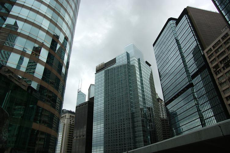 홍콩 센트럴