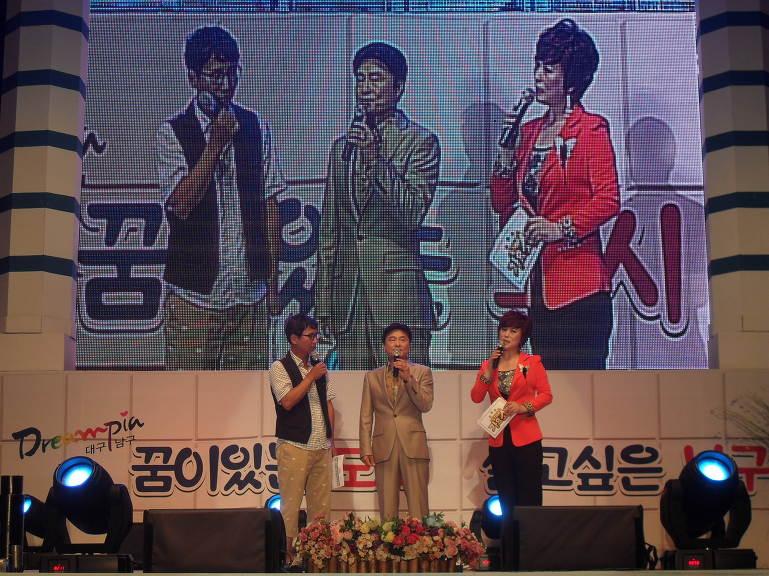 가수 김상진 제6회 신천 돗자리 음악회에 출연.고향이 좋아/가수 김상진