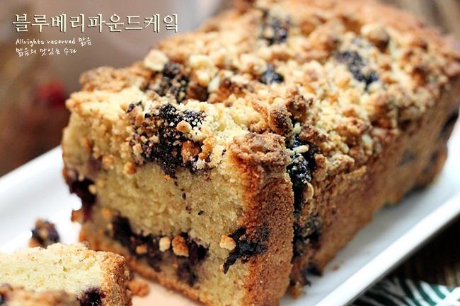 숨겨놓고 먹을만큼 맛있어~,소보로블루베리파운드케이크!!