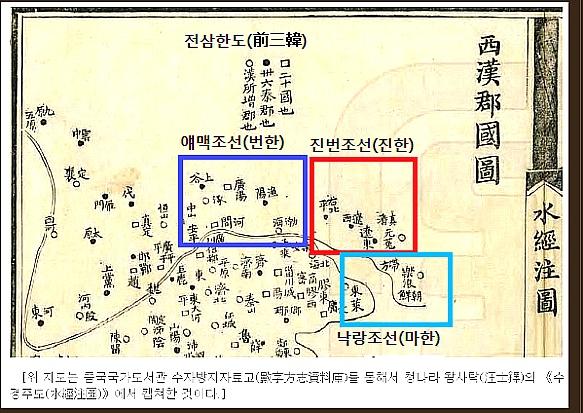 낙랑국 최숭에 대한 이미지 검색결과