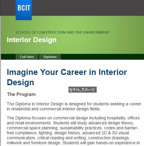 BCIT Interior Design Diploma