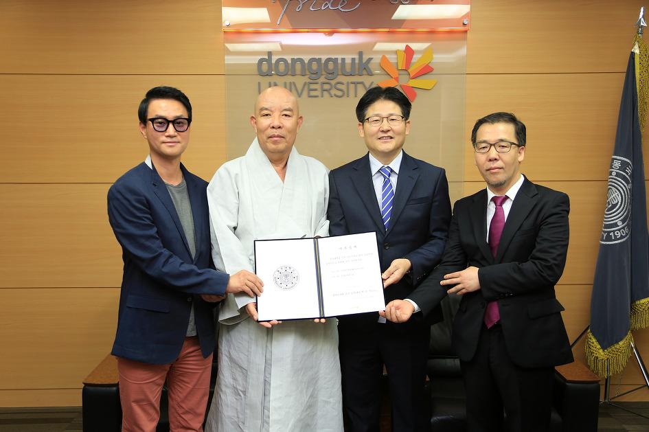 [동국대] 동국대 평생교육원 교수들, 발전기금 1천만 원 전달