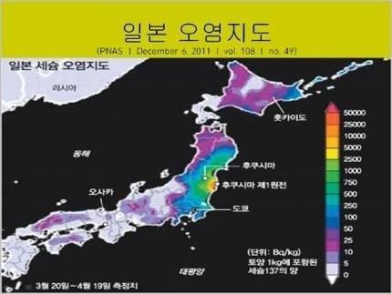 후쿠시마 오염수는 어디로 갔나