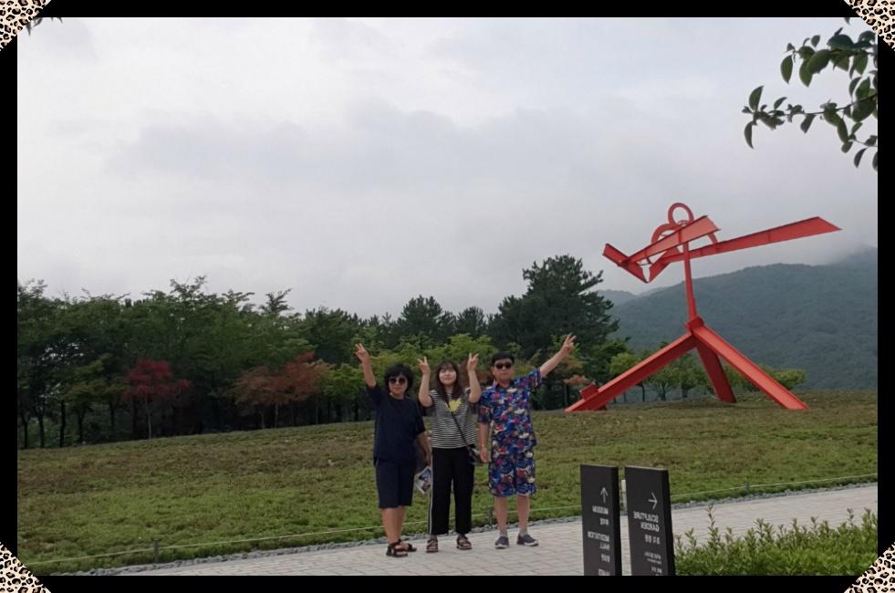 뮤지엄 산 (Museum SAN