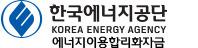 2019년 에너지이용 합리화자금 (절약시설 설치투자사업) 내용