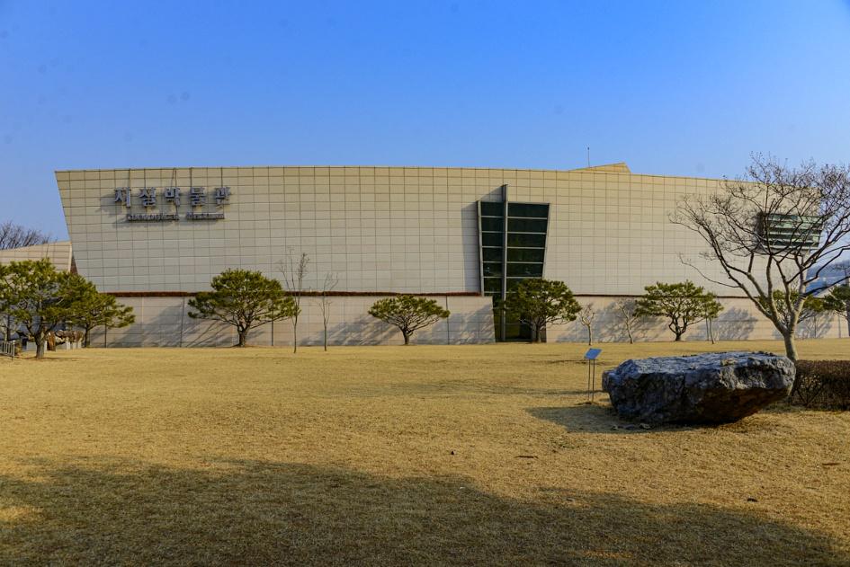 韓国地質資源研究院地質博物館
