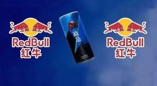 홍뉴(紅牛, Red Bull) vs 잔마(戰馬, War Horse): 자둬바오 왕라오지의 재현인가?